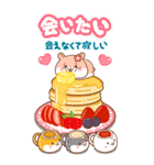 ビッグハムサギャング 2(日本語)(個別スタンプ:9)