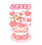 ビッグハムサギャング 2(日本語)(個別スタンプ:10)