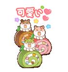 ビッグハムサギャング 2(日本語)(個別スタンプ:11)