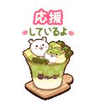 ビッグハムサギャング 2(日本語)(個別スタンプ:12)