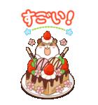 ビッグハムサギャング 2(日本語)(個別スタンプ:13)
