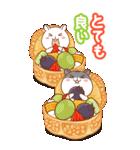 ビッグハムサギャング 2(日本語)(個別スタンプ:14)