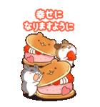 ビッグハムサギャング 2(日本語)(個別スタンプ:15)