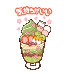 ビッグハムサギャング 2(日本語)(個別スタンプ:16)