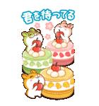 ビッグハムサギャング 2(日本語)(個別スタンプ:17)
