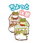 ビッグハムサギャング 2(日本語)(個別スタンプ:18)
