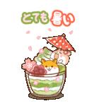 ビッグハムサギャング 2(日本語)(個別スタンプ:19)