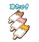 ビッグハムサギャング 2(日本語)(個別スタンプ:20)