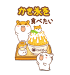 ビッグハムサギャング 2(日本語)(個別スタンプ:21)