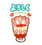 ビッグハムサギャング 2(日本語)(個別スタンプ:22)