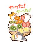 ビッグハムサギャング 2(日本語)(個別スタンプ:23)
