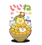 ビッグハムサギャング 2(日本語)(個別スタンプ:24)
