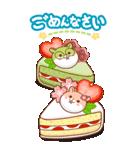 ビッグハムサギャング 2(日本語)(個別スタンプ:25)