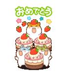 ビッグハムサギャング 2(日本語)(個別スタンプ:26)