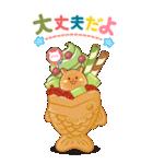 ビッグハムサギャング 2(日本語)(個別スタンプ:27)