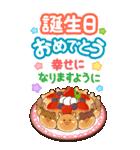 ビッグハムサギャング 2(日本語)(個別スタンプ:28)