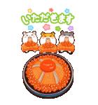 ビッグハムサギャング 2(日本語)(個別スタンプ:29)