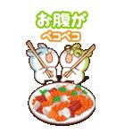 ビッグハムサギャング 2(日本語)(個別スタンプ:30)