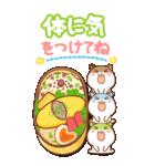 ビッグハムサギャング 2(日本語)(個別スタンプ:31)