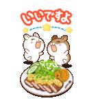 ビッグハムサギャング 2(日本語)(個別スタンプ:33)