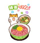 ビッグハムサギャング 2(日本語)(個別スタンプ:34)