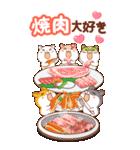 ビッグハムサギャング 2(日本語)(個別スタンプ:35)