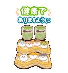 ビッグハムサギャング 2(日本語)(個別スタンプ:36)