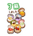 ビッグハムサギャング 2(日本語)(個別スタンプ:37)