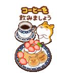 ビッグハムサギャング 2(日本語)(個別スタンプ:38)