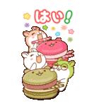 ビッグハムサギャング 2(日本語)(個別スタンプ:39)