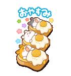 ビッグハムサギャング 2(日本語)(個別スタンプ:40)