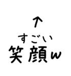 写真に貼って使うツッコミ文字スタンプ(個別スタンプ:10)