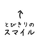 写真に貼って使うツッコミ文字スタンプ(個別スタンプ:11)