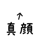 写真に貼って使うツッコミ文字スタンプ(個別スタンプ:17)