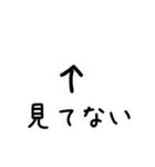 写真に貼って使うツッコミ文字スタンプ(個別スタンプ:22)