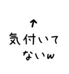 写真に貼って使うツッコミ文字スタンプ(個別スタンプ:23)