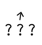 写真に貼って使うツッコミ文字スタンプ(個別スタンプ:24)