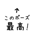 写真に貼って使うツッコミ文字スタンプ(個別スタンプ:25)