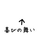 写真に貼って使うツッコミ文字スタンプ(個別スタンプ:26)