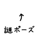 写真に貼って使うツッコミ文字スタンプ(個別スタンプ:27)