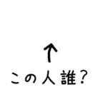 写真に貼って使うツッコミ文字スタンプ(個別スタンプ:29)
