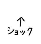 写真に貼って使うツッコミ文字スタンプ(個別スタンプ:32)