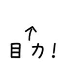 写真に貼って使うツッコミ文字スタンプ(個別スタンプ:33)