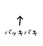 写真に貼って使うツッコミ文字スタンプ(個別スタンプ:34)