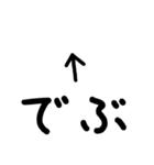 写真に貼って使うツッコミ文字スタンプ(個別スタンプ:36)