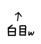 写真に貼って使うツッコミ文字スタンプ(個別スタンプ:37)