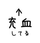 写真に貼って使うツッコミ文字スタンプ(個別スタンプ:38)