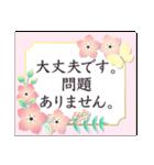 春 大人上品お花✿長文敬語あいさつスタンプ(個別スタンプ:2)