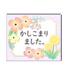 春 大人上品お花✿長文敬語あいさつスタンプ(個別スタンプ:3)