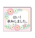 春 大人上品お花✿長文敬語あいさつスタンプ(個別スタンプ:4)